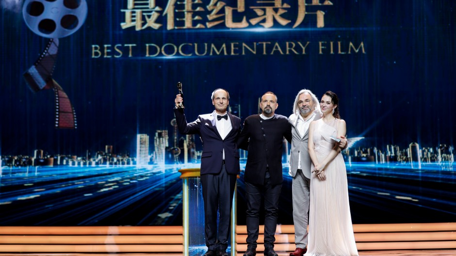 Grand Prix at the Shanghai IFF