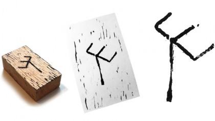 "Logotype for TV series ""TE!"""